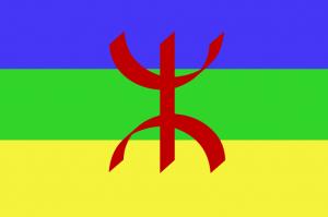 Amazigh Logo