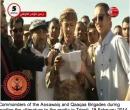 Brigades Assawaiq